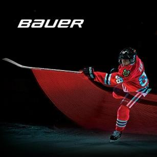Хоккейная экипировка Bauer