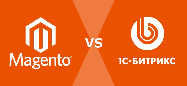 Magento, Magento Community, Magento Enterprise,ecommerce,электронная коммерция,cms,bitrix,интернет-магазин, битрикс, 1С