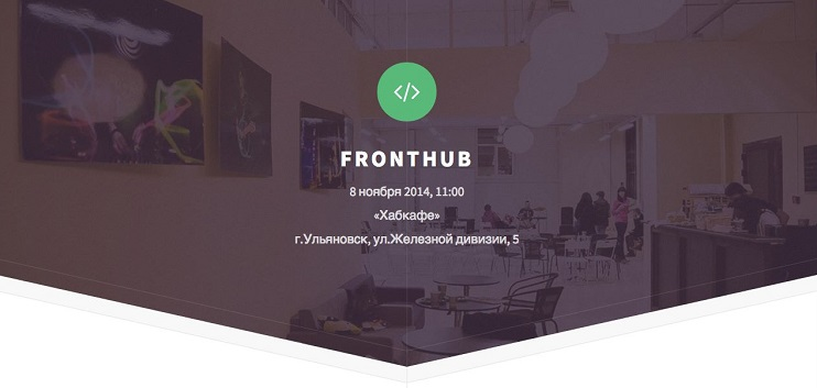 Magento,Magento Enterprise,конференция,ecommerce,Meet Magento,Russia,IT event,highload,frontend