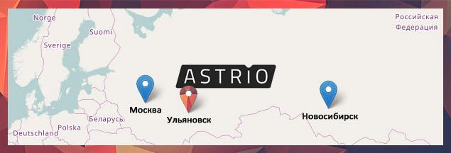 Сертификация Frontend-разработчиков и PHP-разработчиков в Ульяновске