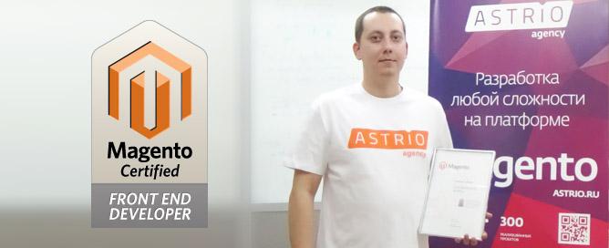 Magento Frontend Developer