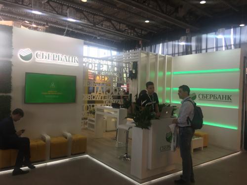 Новости от Magento экспертов: Фото с выставки Ecom EXPO 2018 Сбербанк