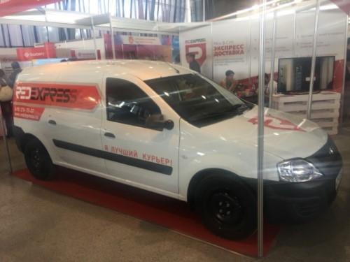 Новости от Magento экспертов: Фото с выставки Ecom EXPO 2018 Red Express