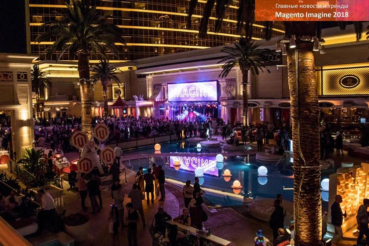 Новости от Magento экспертов: Конференция Magento Imagine 2018