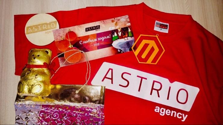 Новогодний корпоратив ASTRIO agency 2019