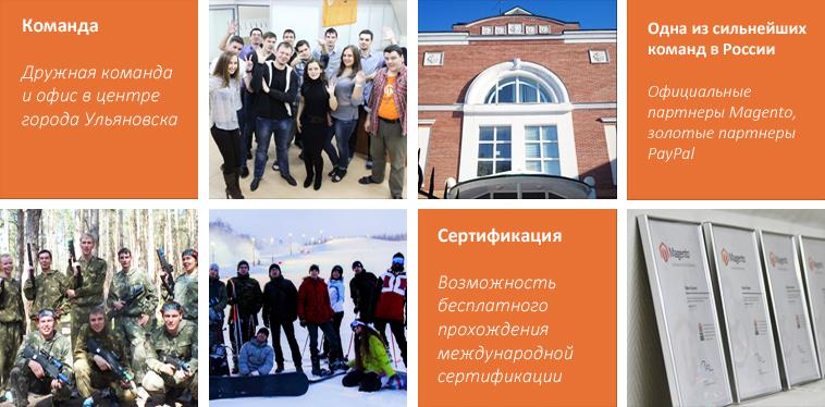 Наши вакансии в Ульяновске
